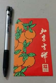 Ang Pow Packet - Vintage GAMA Supermarket (oranges)
