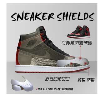 SNEAKER SHIELDS UNIVERSAL / SNEAKER FOOT COVER PROTECTOR 👍👍