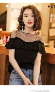 Mesh Collar Frilly Front Layer Off Shoulder Top