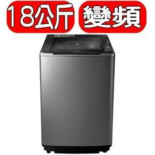 17.5公斤 SAMPO聲寶PICO PURE單槽變頻洗衣機 ES-JD18P(S2)