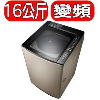 16公斤 SAMPO聲寶PICO PURE單槽變頻洗衣機 ES-JD16P /ES-JD16P(Y1)