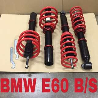 BMW E60 5 SERIES BESTEC ADJUSTABLE