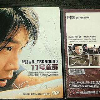 🚚 陶喆,慕前慕後實況電影DVD