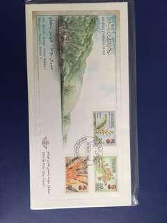 Brunei FDC