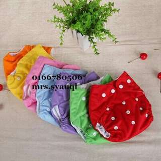 ⭐ Cloth Diaper