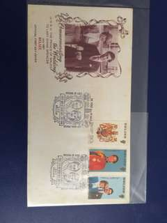 1981 Royal Wedding Belize FDC