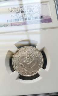 China 20 Cents Fukien Silver Dragon