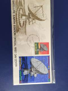 Satellite Earth Station FDC