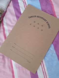 A4 Exercise Notebook (lined) pristine condition without any folds, 100% clean edge