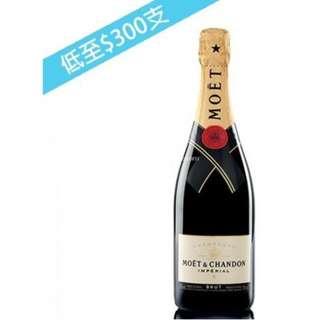 Moet & Chandon Imperial Champagne 法國酩悅皇室香檳