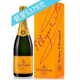 Veuve Clicquot Brut Yellow Label 法國凱歌皇牌香檳