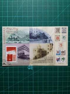 [贈品]1997 香港經典郵票第十輯 小全張舊票
