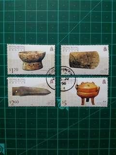 [均一價$10]1996 香港出土文物 舊票一套