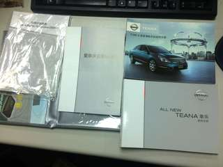 TEANA 原廠汽車使用手冊