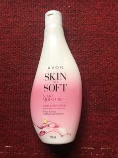 Sss silk moisture lotion