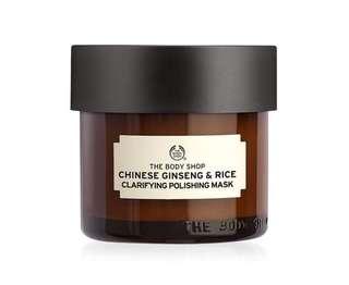 [PRELOVED] The Body Shop Chinese Ginseng & Rice Clarifying Polishing Mask 75ml