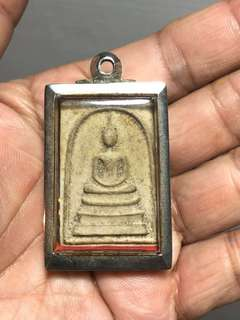 Somdej Wat Rakhang Roi Per (2515)