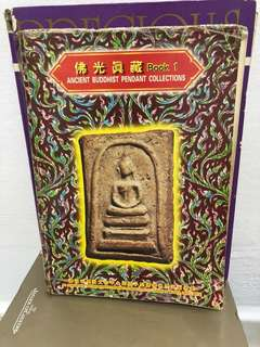 Ancient Buddhist Pendant Collection (Book 1)
