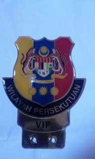 Wilayah car logo