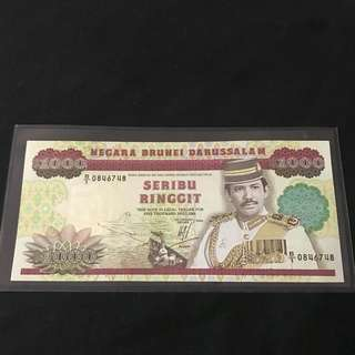 1989 Brunei $1000 Paper nite With Prefix B1