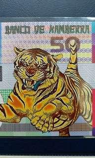 2010年 澳洲 虎年生肖鈔 堪培拉銀行 50元 塑膠鈔 全新直版