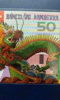2012年 澳洲 龍年生肖鈔 堪培拉銀行 50元 塑膠鈔 全新直版