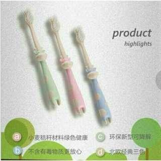 環保無毒 兒童小麥牙刷