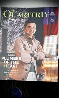 'This Quaterly' Health magazine