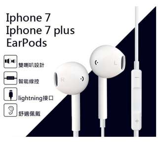 🚚 i7 i8 ix iPhone 7 8 plus X 專用 EarPods Lightning 連接器 耳機