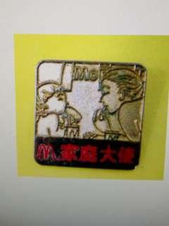 McDonald's 麥當勞  絕版 家庭大使小襟章