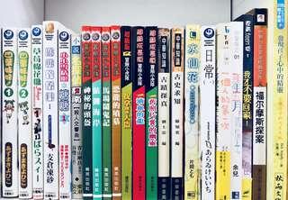 各類書籍 $35/1本