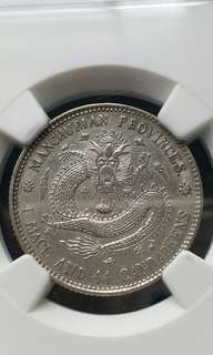 100% USA Genuine China 东三省 Nice Silver Dragon 20 cents