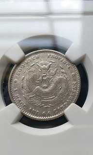 100% USA Genuine China Fukien Silver Dragon 20cents