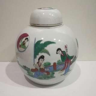 19 cm Storage Jar