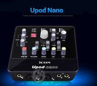1632735 ICON upod nano外置聲卡電腦直播usb網絡錄音K歌主播套裝