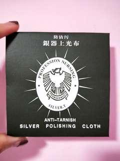 Silver Polishing Cloth Anti Tarnish