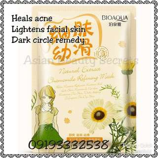 Chamomile NATURAL EXTRACT Face Mask