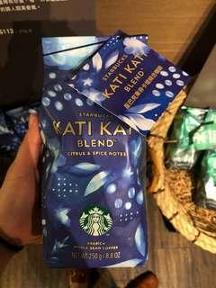 Starbucks Kati Kati 咖啡豆