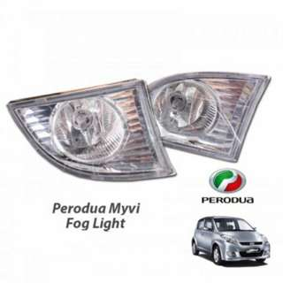 Perodua MYVI (2005) - SPORT LIGHT / FOG LAMP (NEW) L&R