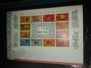 1999年 十二生肖 12生肖 特別小版張 首日封 及 套摺 鼠 牛 虎 兔 龍 蛇 馬 羊 猴 雞 狗 豬