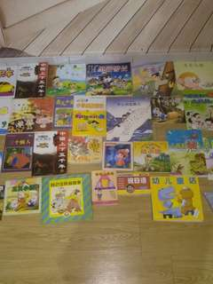 Adults and children books