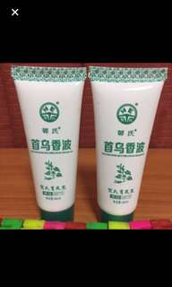 Shampoo 80ml