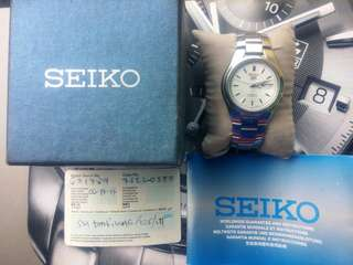 Seiko 5 complete package