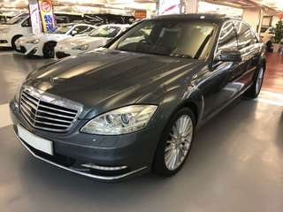 MERCEDES-BENZ S500 (5500cc) 2010