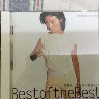 Kelly chan best of the best