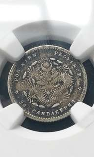 China Fukien Dragon Silver 5cents NGC F15