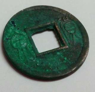 Free Post Genuine Ancient China Coin Wang Mang Biscuit Coin 23mm