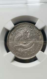 China Silver Dragon 东三省 20cents NGC Au Detail