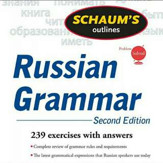 Schaum's Outline Russian Grammar Book, Learn Russian, PDF, E Book