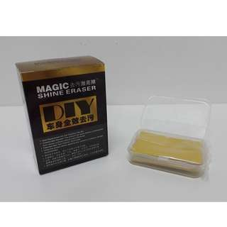 Car Magic Shine Eraser & Car Clay Bar Set